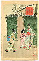 Shuntei Miyagawa 1873-1914 - Hide and Seek -  Children's Customs and Manners