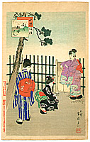 Shuntei Miyagawa 1873-1914 - Neighbor -  Children's Customs and Manners