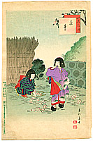 Shuntei Miyagawa 1873-1914 - Flower Rope - Children's Manners and Customs
