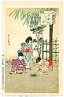 Shuntei Miyagawa 1873-1914 - Playing with Soil - Children's Manners and Customs