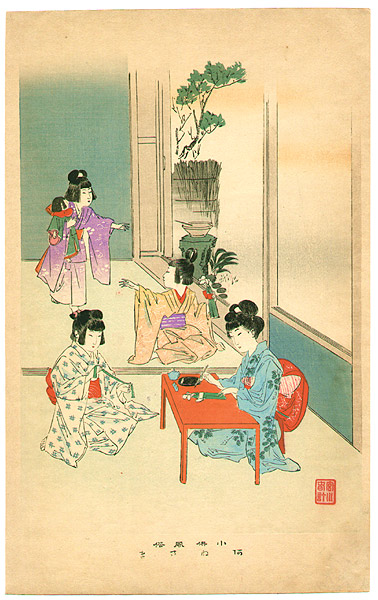 Shuntei Miyagawa 1873-1914 - Big Sister - Children's Manners and Customs