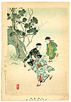 Shuntei Miyagawa 1873-1914 - Game with One Leg - Children's Manners and Customs