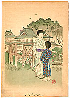 Shuntei Miyagawa 1873-1914 - Hoop  - Children's Manners and Customs