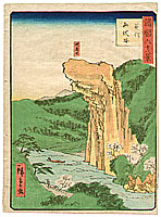 Hiroshige II Utagawa 1829-1869 - Yamabushi Valley - Shokoku Roku-ju Hakkei