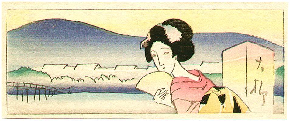 By Yumeji Takehisa