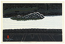 Masao Maeda 1904-1974 - Stone Garden of Ryoan Temple - H