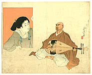 Eisen Tomioka 1864-1905 - Beauty and  Biwa Player