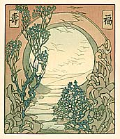 Bertha Lum 1869 - 1954 - Moon Gate
