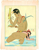 Paul Jacoulet 1902-1960 - The Betel Nut Boy Yap - Le Betel