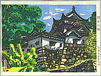 Okiie Hashimoto 1899-1993 - Hikone Castle - Castles of Japan