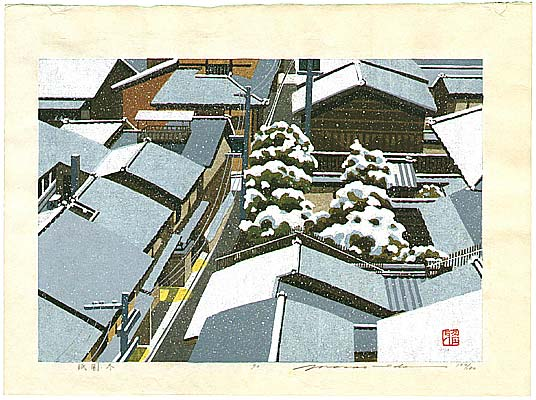 By Ido Masao - Gion in Winter