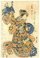 Hokuei Shumbaisai active 1829-37 - Dancer - Kabuki