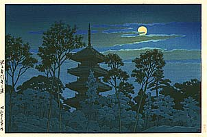 Hasui Kawase 1883-1957 - Tower of Hommonji Temple