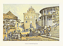 William Heine 1827-1885 - Jesuit Convent in Macao