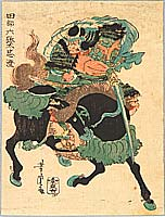 Yoshitora Utagawa active ca. 1840-1880 - Samurai on Black Horse