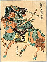 Yoshitora Utagawa active ca. 1840-1880 - Samurai on Red Horse