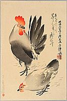 Beisen Kubota 1852-1906 - Rooster and Hen