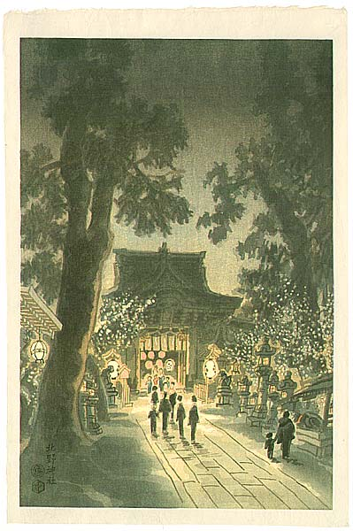 Eiichi Kotozuka 1906-1979 - Kitano Shrine