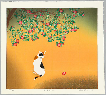 Ryusei Okamoto born 1949 - Camellia and Cats, No.1