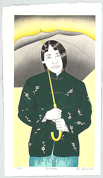 Ryusei Okamoto born 1949 - In the Rain - First Love, No.29