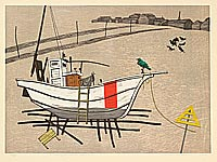 Fumio Kitaoka 1918-2007 - Fishing Boat and Green Crow