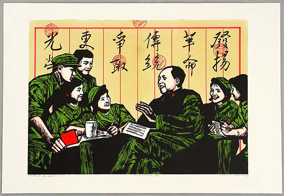 Zhao Tianqi born 1968 - Chairman Mao and Young Followers - Made in China No. 38