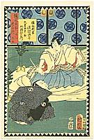 By Kuniaki II Utagawa 1835-1888 - Seppuku Suicide - 47 Ronin