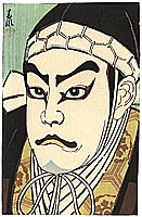 Seifu Matsuda fl. ca. 1915 - Kabuki Portrait
