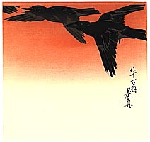 Crows in Flight at Sunrise - By Shibata Zeshin