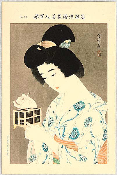 Shinsui Ito 1898-1972 - Beauty and Fireflies