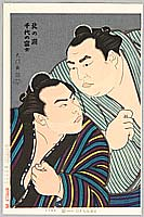 Daimon Kinoshita born 1946 - The Champions - New Oh-Sumo Nishiki-e