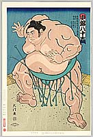 Daimon Kinoshita born 1946 - The Heaviest - New Oh-Sumo Nishiki-e