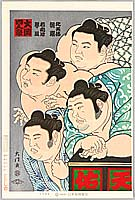 Daimon Kinoshita born 1946 - Four Wrestlers - New Oh-Sumo Nishiki-e