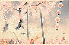 Insho Domoto 1891-1975 - Fire and Cherry Blossoms