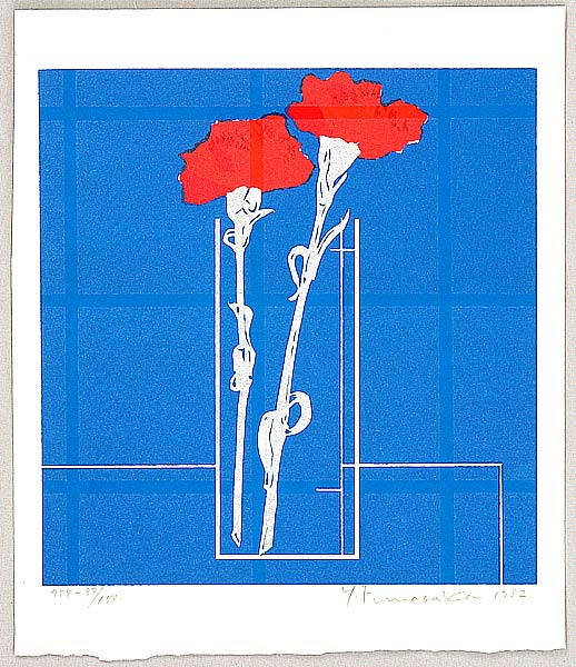 Red Carnation - Artwork 754 - Yoshisuke Funasaka - born 1939