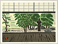 Masao Maeda 1904-1974 - Koho-an