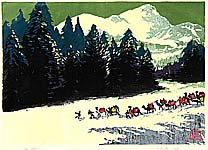 Shi Ma Han fl.ca. 1980s - The Bells of Camels in Snow - Ten Views of Silk Road