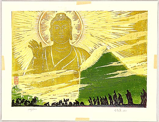 Shi Ma Han fl.ca. 1980s - Golden Buddha - Ten Views of Silk Road