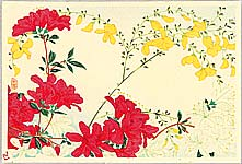 Hiroaki Takahashi 1871-1945 - Azalea and Yellow Flowers