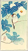 Sozan Ito 1884-? - Bird and Camellia