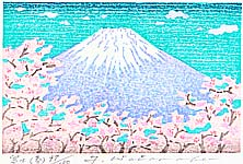 Yuji Watanabe born 1941 - Mt. Fuji  (Spring)