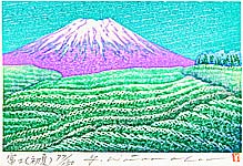 Yuji Watanabe born 1941 - Mt. Fuji  (Early Summer)