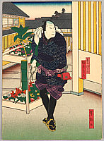Yoshitaki Utagawa 1841-1899 - Flower Merchant - Kabuki