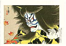Tadamasa Ueno 1904-1970 - Demon - Calendar of Kabuki Actors