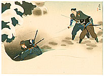 Choko Kamoshita 1890-1967 - 47 Ronin - Looking for the Enemy