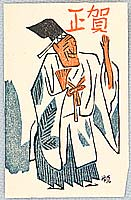 Senpan Maekawa 1888-1960 - Comic Performance