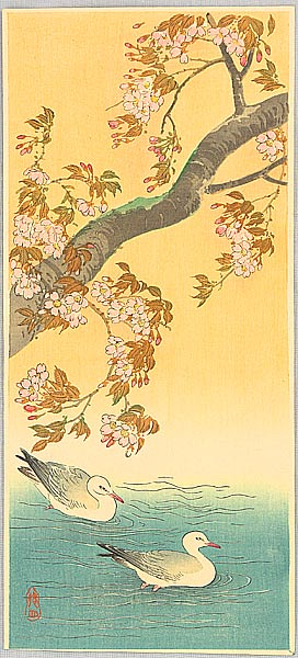 Sozan Ito 1884-? - Two Ducks and Cherry Tree