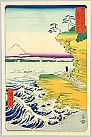 Thirty-six Views of Mt.Fuji - By Hiroshige Ando 1797-1858