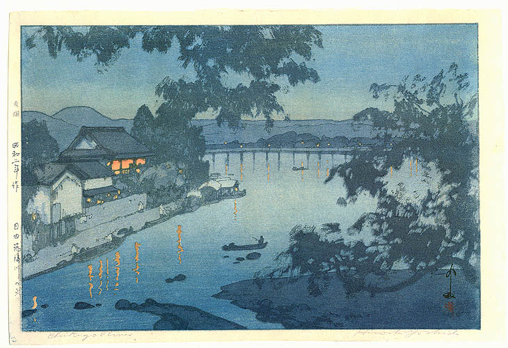 Hiroshi Yoshida 1876-1950 - Chikugo River