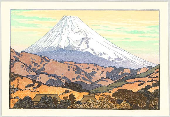 Mt. Fuji from Nagaoka, Cloud - Toshi Yoshida (1911-1995)